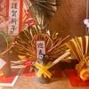俳句スイング18          永井荷風の正月の句3つ