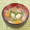 秋の収穫祭!里芋祭り!