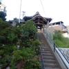 【東京都・板橋区】西台不動尊の写真