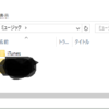 【iTunes】データ移行方法