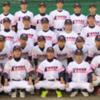 県立相模原高校(県相)野球部 初の4強(第3位)おめでとう!
