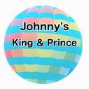Johnny's ★ King & Prince 情報メモ