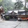 神という名の男がいます。東北、北海道に多くすんでいます。苗字の由来が知りたくなり調べましたが・・