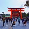 桜はまだまだ 京都散策@伏見稲荷大社・清水寺・嵐山