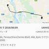 ウクライナ旅行(2018年6月) キエフのUBER料金