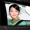 プロポーズは食事の後で 眞子さま小室さん婚約内定会見