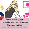 【第5話】世の中、お金が全てだと思った子ども時代