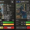 【戦国IXA】防御武将整理