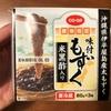 細い・・・。恋しくなる沖縄・久米島の料理とは?