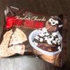 MAX BRENNER(マックスブレナー)チョコレートチャンクアイスクリーム
