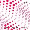 【work out】今日のランニング2020.05.24