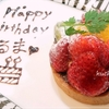 祝2歳HAPPY BIRTHDAY!!