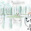 数河ノ池(山形県酒田)