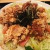 山形市 仁亭 鶏唐サラダ定食をご紹介!🍖