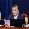 (海外反応) 文大統領「日本の汚染水放流、国際海洋法裁判所への提訴を検討」(総合)