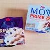 【2021年新商品】MOWの新作!PRIME商品2種類が予想以上に美味過ぎる!