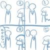 うぇいうぇい_(:3 」∠)_