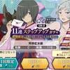 【ダンまち〜メモリア・フレーゼ〜】神引きで星4祭り