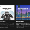 spotifyは月額無料で音楽聴き放題。