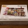 レゴ風ブロック買って見ました。②
