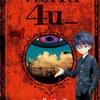 不可思議な話が集まるサイト『Word 4u_』【ジャンプ漫画神拳!!!】