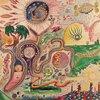 Youth Lagoon/Wondrous Bughouse