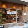 OBSCURA COFFEE ROASTERS コダマカイロ斜め向かい