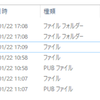 WindowsのSSHの設定、備忘録