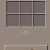 マインクラフトの遊び方/パンの作り方・畑の作り方【Android版 Minecraft PE】