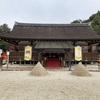 世界遺産 上賀茂神社へ行ってきた【2020京都】