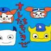 横浜DeNAベイスターズ 3/25 西武ライオンズ戦