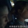 映画ファイナル・ガールズ惨劇のシナリオのあらすじと見どころ解説【ネタバレあり】