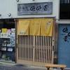 【オススメ5店】祇園・先斗町(京都)にあるカレーが人気のお店
