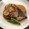 [レシピ]煮魚が苦手な人にぴったり、ホットクックで簡単「ぶり大根」