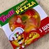 「Trolli GUMMI PIZZA」の巻