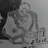 伊藤公は本が好き ―維新政府随一の書痴―