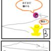 モンスト 封印の玉楼 カルマ編 無課金でもOK!