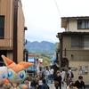新しい時代『令和』の最初の日は伝統の温泉地『伊香保』で過ごす。