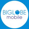 BIGLOBEモバイルとLINEモバイルを比較♪使うならどっち!?