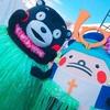 くまモンファン感謝祭2018 in OSAKA-4