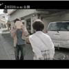 中村倫也company〜「サンキュー神様・159日目のカウンターマン・基金が出来ますように!」