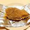 ボリューム満点たい焼き!くりこ庵の期間限定「安納芋あん」を食べました