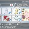 【剣盾S6シングル】速攻破壊ジュラギャラ【最終517位】