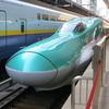 鉄道を巡る旅  東京から はやぶさに乗って 大宮鉄道博物館 2012年3月