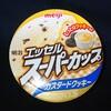 明治 エッセル スーパーカップ カスタードクッキー!カロリーは気になるけど通販やコンビニで買えるアイス商品