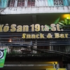 ヤンゴンでは日本人経営のKOSAN 19th St. Snack & Barでディナーを楽しもう!