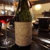 4月12-14日は日本ワインのイベントにGO!(日比谷公園)
