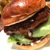 中目黒 ブラッカウズ これは、ハンバーガーなのかステーキなのか