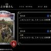 【シャドバ】 第5弾ワンダーランド・ドリームズ 新カード評価②