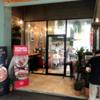 ハビトモールのベトナム料理屋「Muine」